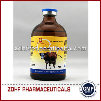 Veterinary Medicine Flunixin Meglumine Injection 5%