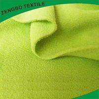 Alibaba China polar fleece fabric made in China