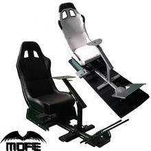 China Manufacturing Racing Seat Playstation 3D Simulator Game Seat
