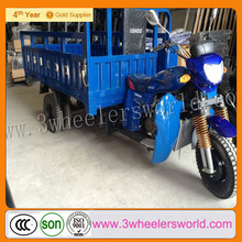 Chongqing Cargo Tricycle With double rear tyres,Tricycle with four rear tyre,cargo tricycle for 5 wheels