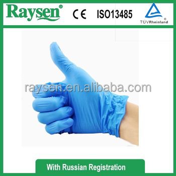 4.0mil Disposible Nitrile Nursing Glove
