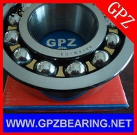 1226 1226K 111226 1226M 1226H 1226KM 111226H 1226 2RS 1001226 GPZ self-aligning ball bearings Original from China 130X230X46