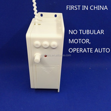 new products unique in China chain motor controller venetian blinds parts