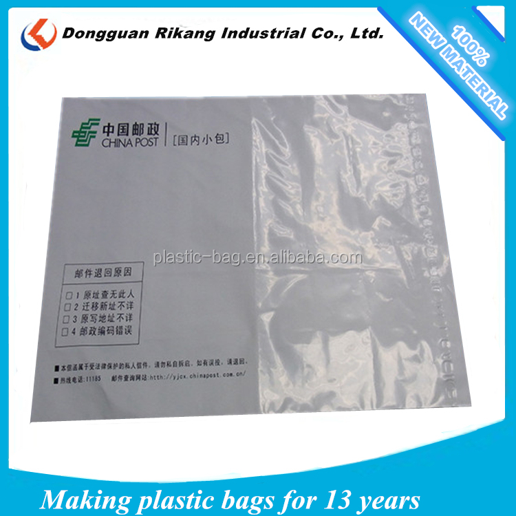 2016 customed recycled plastic bags self adhesive air sealed polymailer envelopes