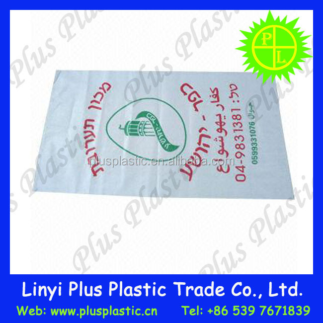plastic packaging flour package