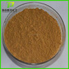 TOP Quality Fragrant Solomonseal Rhizome EXtract powder