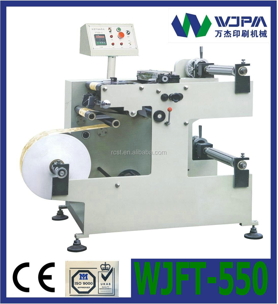High-speed Label Slitting and Rewinding Machine/ Slitter Rewinder (WJFT350A)