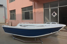 14ft china made Aluminum material used yacht