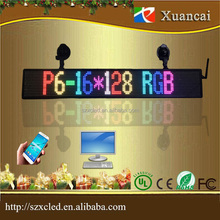 save 20% color optional single &two lines wireless SIM Card programmable LED sign board 16x128RGB 5V or 12V LED car sign