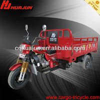 2013 New Style Motorcycle Tricycle Three Wheel Motorcycle Tricycle 200cc Adult Tricycle