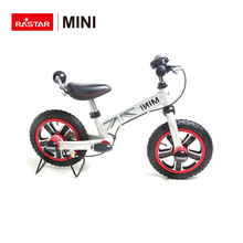 Rastar Mini licensed balance bikes 12 '' for children