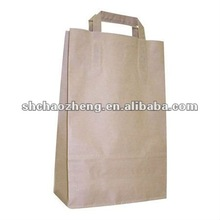 Easy carry-home food bag