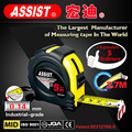 Assist brand 3m 5m co-molded wholesale round rubber tape measure retractable steel tape measure Promotional Tape Measure