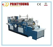 PRYXF-398 Fully Automatic Paper Envelope Making Machine