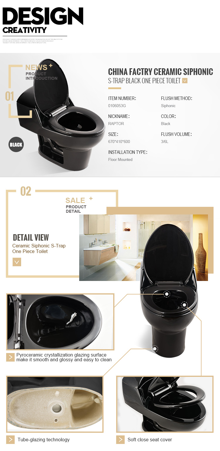Wholesale Ceramic Sanitary Ware Siphon Flushing S-trap Black One Piece Toilet