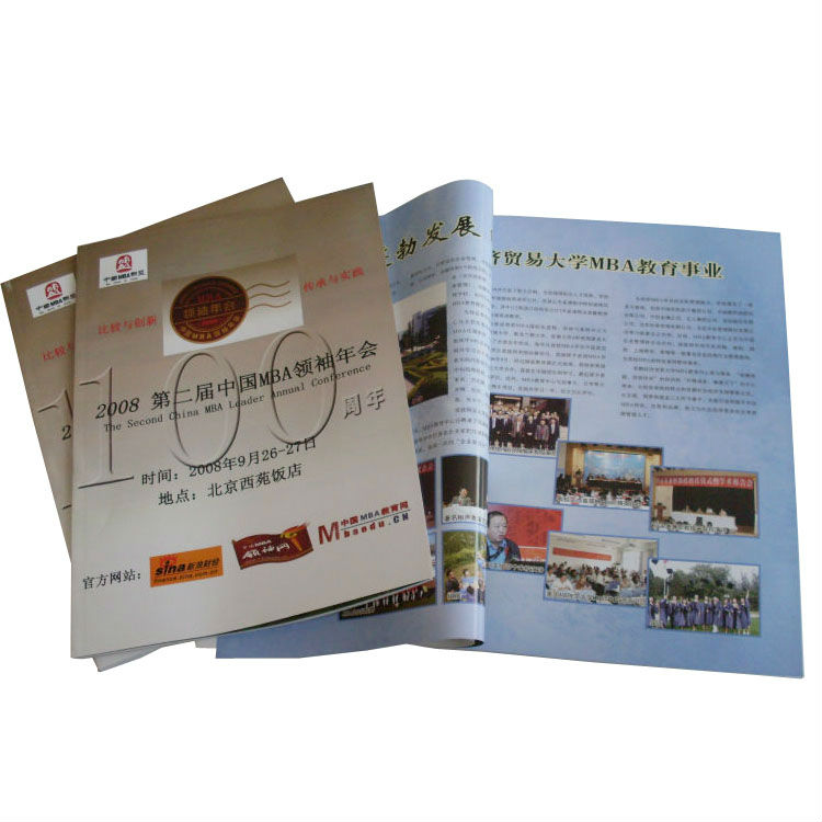 2013 simplest hardcover book printing service
