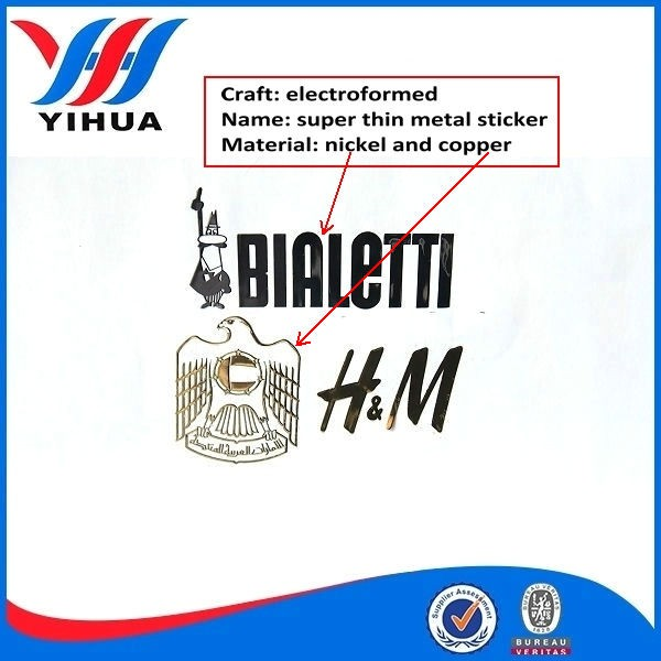 Electroformed metal super thin sticker ,shiny silver sticker