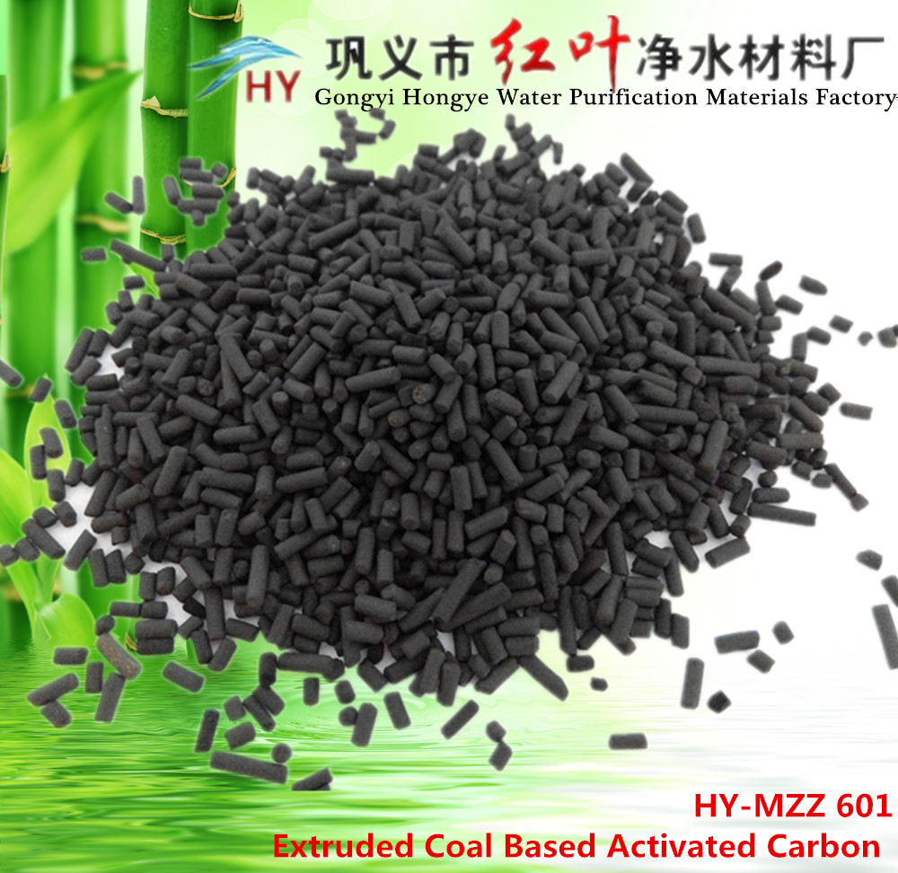 Extuded Coal Based Activated Carbon/Widely used in gas& air purification
