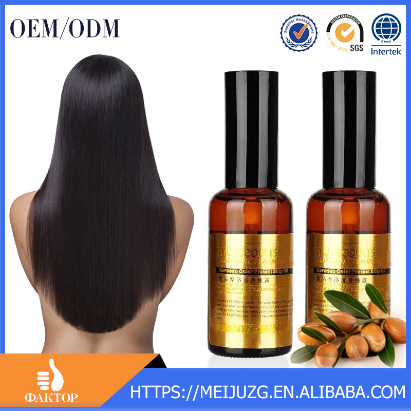 factory argan oil hair oil for extremely damagedhair