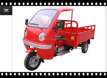 200cc 3 wheel motor trike made in china for cheap sale