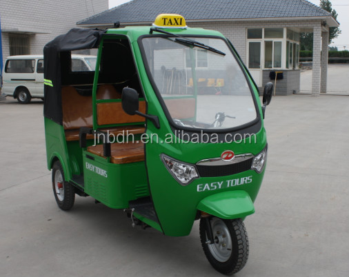 tuk tuk bajaj india/ bajaj passenger tricycle
