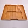 FB5-1079 Bamboo Expandable utensil organizer tray wholesale China manufacturer