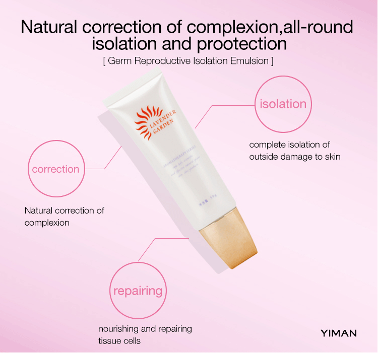 Germ Reproductive Isolation Emulsion sunscreen lotion concealer isolating computer radiation blocking ultraviolet radiation