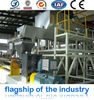 2015 hot selling and high quality waste oil distillation equipment best price
