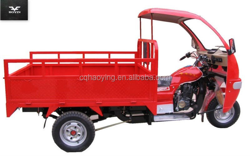 New design china 3 wheel electric cargo trike for sale 2015
