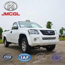 single cab good price mini truck pickup made in China