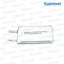 503759 1350mAh - Li-ion Polymer Rechargeable Battery LPCS 503759 for SKME
