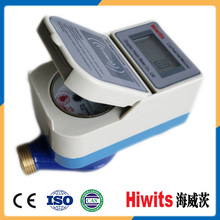 Hiwits IC/RF card prepaid intelligent/smart water meters with multiple parameter