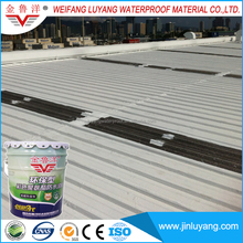 China supply low price PU waterproof paint for metal roof
