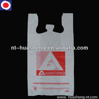 HDPE white printed supermarket carry bags