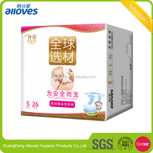 2016 New fashion cheap sweety baby diaper/New Arrival printed diaper