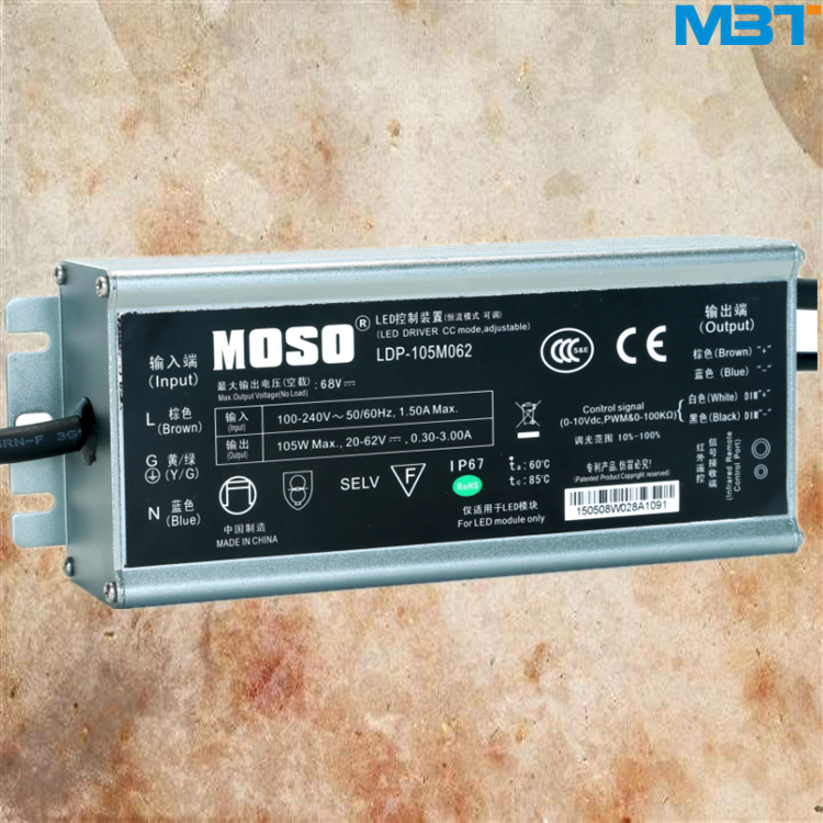 wholesale moso 105w led driver waterproof led power supply led driver constant current led driver well