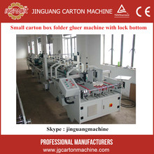 cardboard box gluing machine with crash bottom lock/Automatic mini small box folder gluer machine