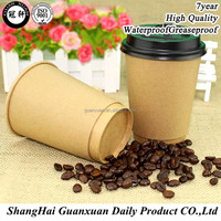 Disposable Eco Friendly Double wall Kraft coffee Paper Cup With Lid