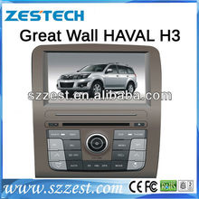 ZESTECH in car stereo dvd navigation multimedia for Great Wall HOVER H3/H5 AUTO RADIO am fm accessories