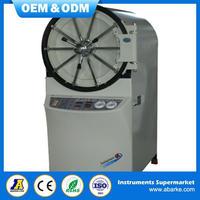 YX600W Horizontal round pressure steam sterilizer