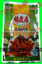Cooked food foil plastic bag with graphic print
