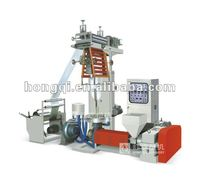 mini single layer PE film blowing machine