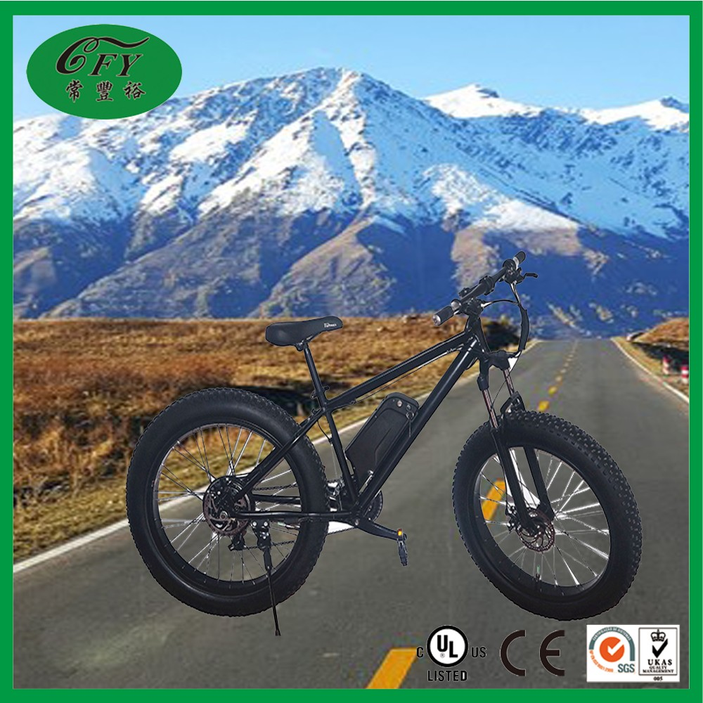 Custom Full Suspension Mountain Bike Electric