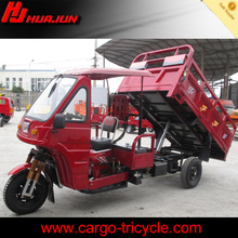 hydraulic cargo tricycle/200cc tricycle motor/cargo motor scooter tricycle
