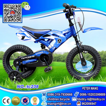 "blue color children sport bicycles 12"" sports bike for kids"