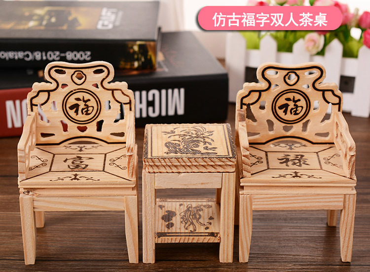 Happy New Year Home decorative Mini wooden tea sets table and chair