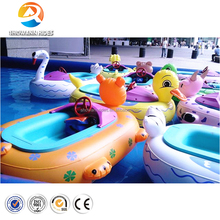 Swimming Pool inflatable floating water toys kids bumper boats for sale