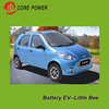Chinese Cheap Car Price Small Electric Car with 4 Seat for Sale