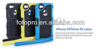 Fotopro IP-5 smart phon shell for Iphone 5/5s