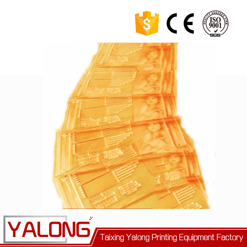 Similiar as toyobo plate for flexographic photopolymer flexo plate